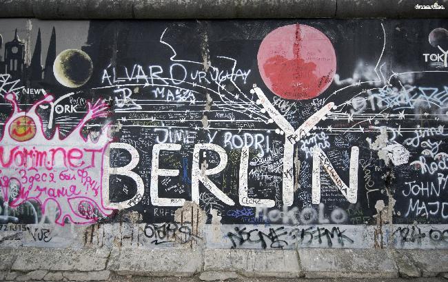 베를린에서 이것만은 꼭!