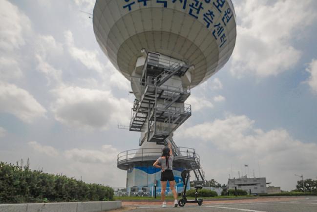 하늘을 재고 땅을 헤아리다, 우주측지관측센터 #1