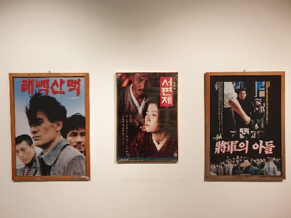 영화포스터로 보는 한국영화 100년 (5)