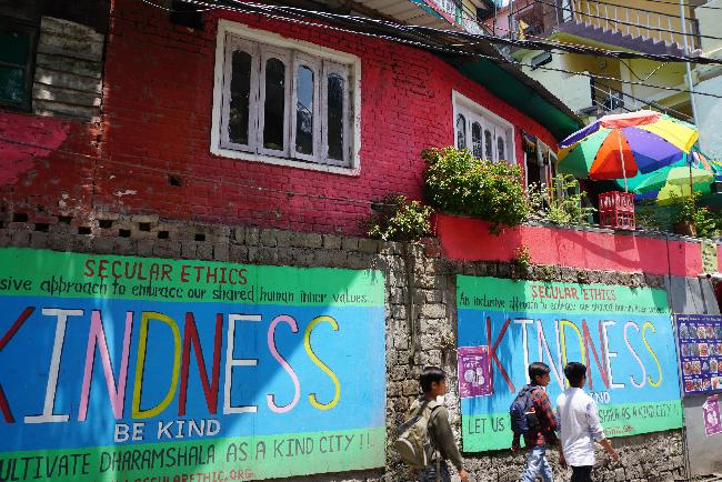 평화를 꿈꾼다. 인도의 티베트 마을 '맥그로드 간즈'