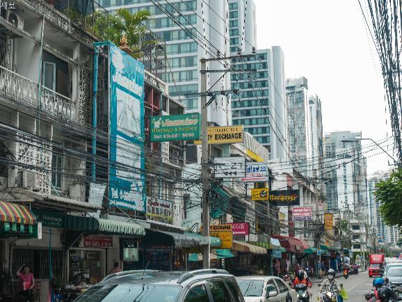 도착하자마자 택시사고? 다사다난 방콕 입성기