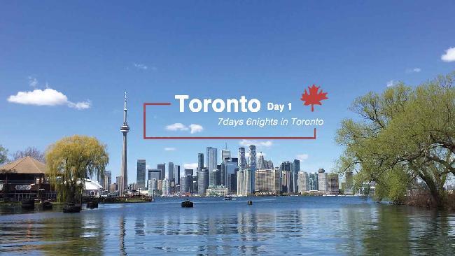 혼자 그리고 또 함께 보낸 캐나다, 토론토 #1