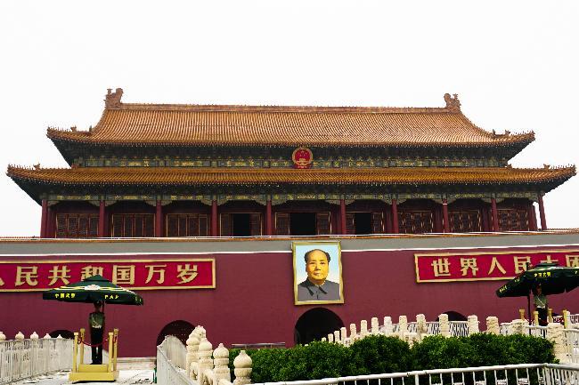 #9. 황허가 관통하는 도시 란저우(감숙성)