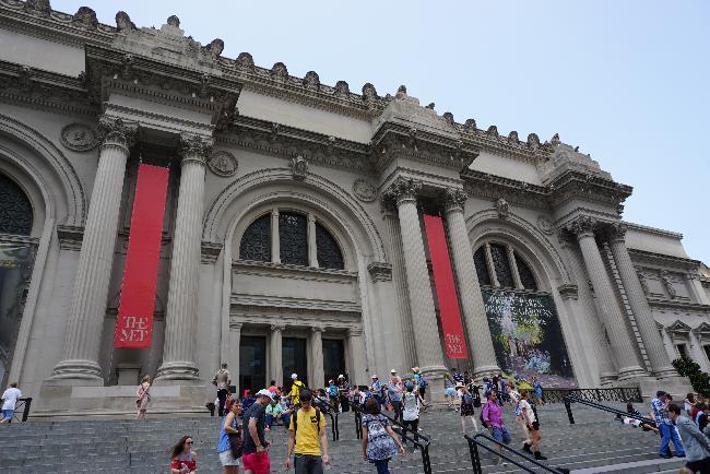 뉴욕에서 떠나는 박물관 여행(1)