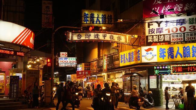 대만 중남부 여행 :: 타이중 야시장