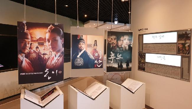 의외의 대박, 국가기록원 역사기록관 (3)