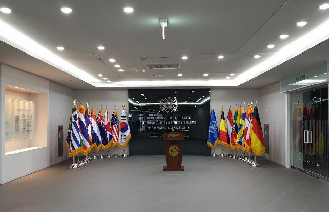 한국전쟁에 관한 이야기, UN평화기념관 (1)