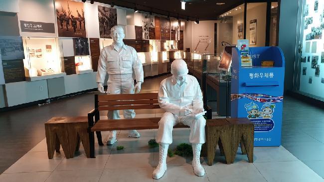 한국전쟁에 관한 이야기, UN평화기념관 (3)