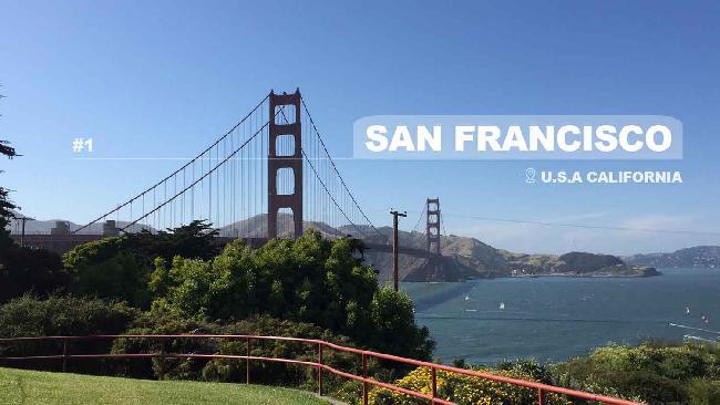 이름만으로도 설레는 샌프란 시스코 #1