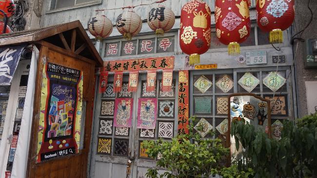 대만 중남부 여행 :: 타이난 옛 거리, 커피, 공원