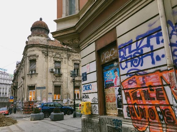 회색빛 도시, 세르비아 베오그라드