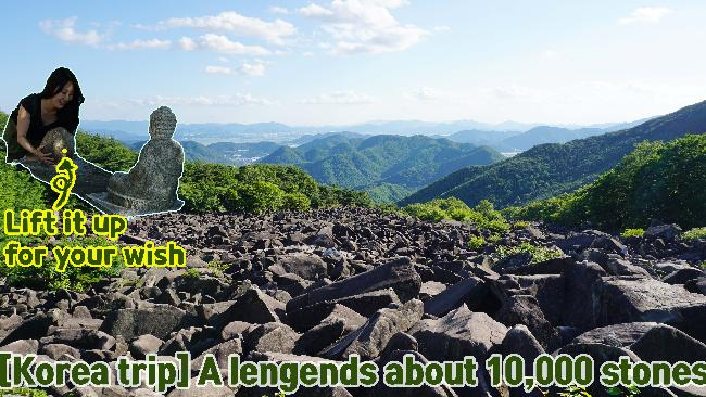 만개의 바위가 물고기였다면?! CNN이 선정한 한국의 가장 아름다운곳중 한곳! ㅣ 밀양 여행 1일차[두산백과 여행영상 공모전/5min ver.]