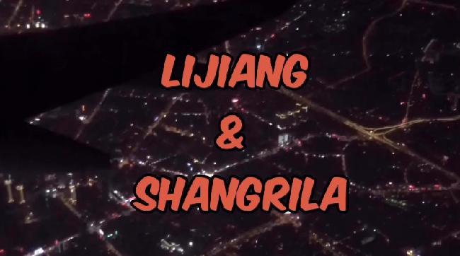 운남성, 중국인들의 유토피아 들어는 봤어?
