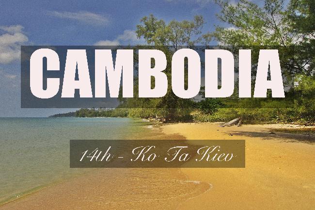 제14화 - 캄보디아의 아름다운 섬, 코 따키예브