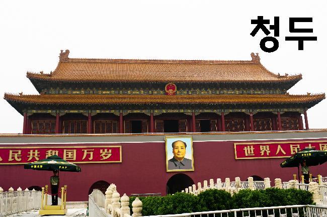 #42. 청두-삼국지의 중심, 무후사