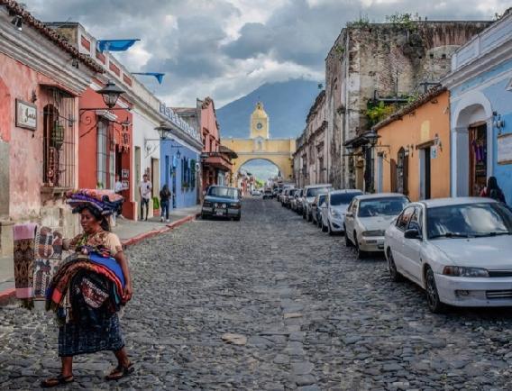 안티구아 - 역사와 문화의 도시