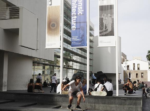아름다운 바르셀로나 현대미술관