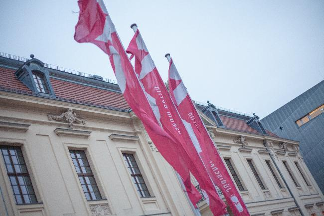 12. 베를린 박물관 투어 ; 유대인 박물관