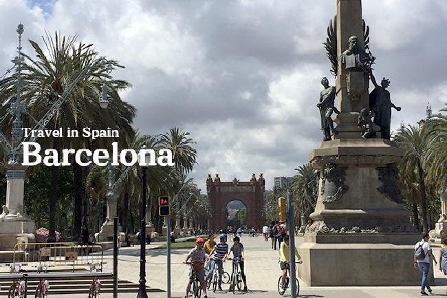 가우디와 낭만의 바르셀로나를 만나다