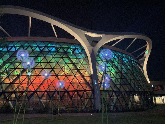 서서울호수공원과 서울식물원