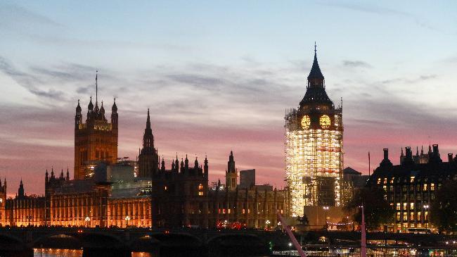 황홀한 야경, 런던에 취하다