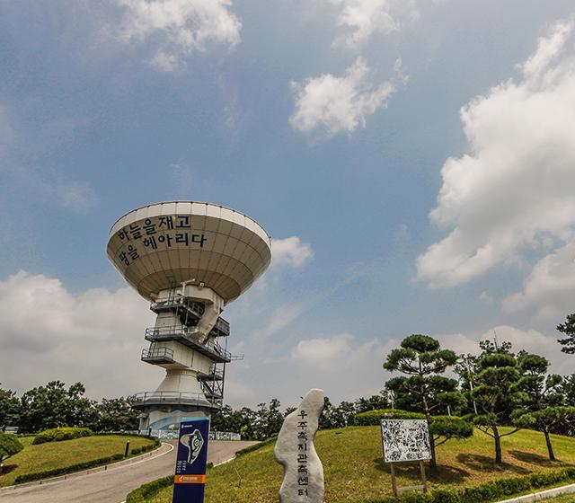 우주측지 관측센터 탐방기 - 모바일이미지