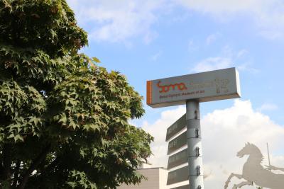 [4] 주소 및 위치  서울 송파구 위례성대로 51  지하철 9호선 한성백제역 2번 출구에서 도보 5분  8호선 몽촌토성역 1번 출구에서 도보 10분