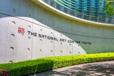[4] 상징물  츠타야 서점의 공간 디자인, 유니클로의 로고와 공간 디자인 등을 맡아  현재 일본에서 가장 잘 나가는 디자이너로 불리는 '사토 카시와'가 디자인한  붉은색 로고가 국립신미술관의 중요한 상징이라고 할 수 있겠다.