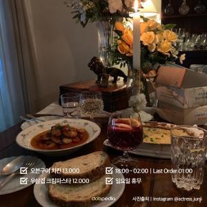 오븐구이치킨 13.000|우삼겹 크림파스타 12.000  18:00 - 02:00|Last Order 01:00  일요일 휴무  (사진 출처|인스타그램 @actress_junji)