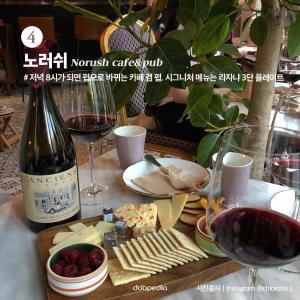 4. 노러쉬  #저녁 8시가 되면 펍으로 바뀌는 카페 겸 펍.  시그니처 메뉴는 라자냐 3단 플레이트  (사진 출처|인스타그램 @chloepila_j)
