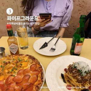 ③. 파이프그라운드   #미쿡냄새 물씬 풍기는 피자 맛집   (사진 출처 인스타그램 @park.marron)