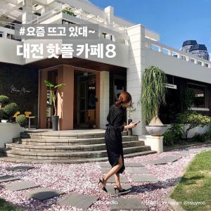 #요즘 뜨고 있대~  대전 핫플 카페8  (사진 출처|인스타그램 @ssjuyeon)