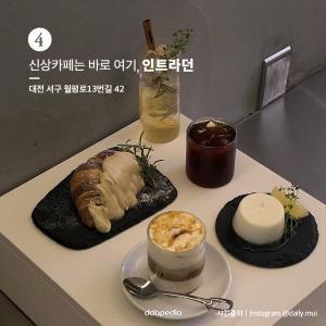 ④ 신상카페는 바로 여기, 인트라던(INTRADORN) > 대전 서구 월평로13번길 42  (사진 출처|인스타그램 @daily.mui)