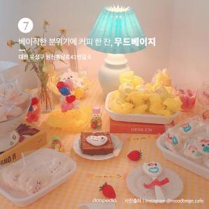 ⑦ 베이직한 분위기에 커피 한 잔! 무드베이지(MoodBeige) > 대전 유성구 원신흥남로41번길 6  (사진 출처|인스타그램 @moodbeige_cafe)