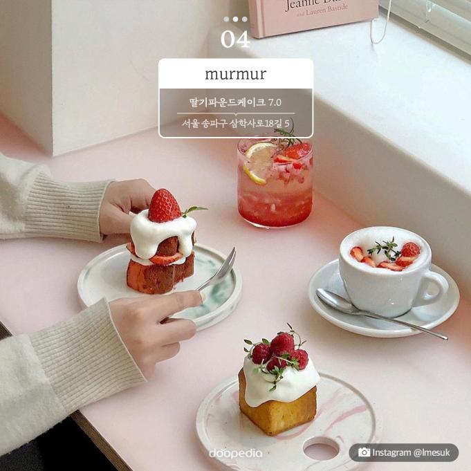 ④ murmur 딸기파운드케이크 7,000원 서울 송파구 삼학사로18길 5   Instagram @lmesuk
