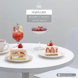 ⑥ 바닐라스위트 딸기쇼트케익 7,000원| 판나코타 6,500원 서울 마포구 서강로 122   Instagram @ryul.x.____