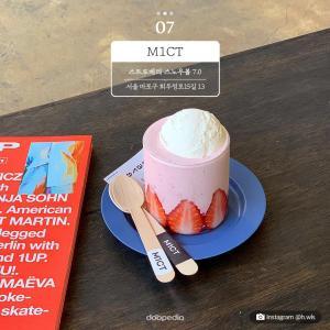 ⑦ M1CT 스트로베리 스노우볼 7,000원 서울 마포구 희우정로15길 13   Instagram @h.wls