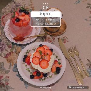 ⑧ 작당모의 에이드 7,000원|플레이트 8,000원 서울 마포구 동교로32길 19   Instagram @y_w_____
