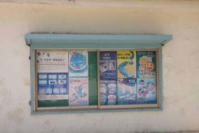 서울역삼초등학교 게시판 18