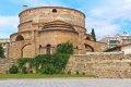 감지그라드 로물리아나, 갈레리우스 궁전
