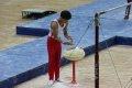 제 94회 전국체전 남자 고등부 철봉경기 결승 이준호 선수