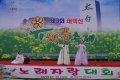 제3회 태백산 유채꽃축제