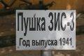 기관포 3nc-3