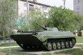 탱크 6mn