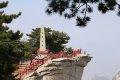 화산풍경명승구 동봉 양공탑