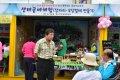 제22회 영도다리축제 주민자치회 홍보부스