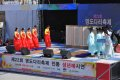제22회 영도다리축제 전통 성년례