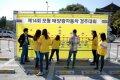 2014 솔라페스티벌 _ 제14회 모형 태양광 자동차 경주대회