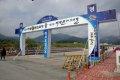 제12회 지상군 페스티벌 _ 2014 계룡 군 문화 축제