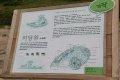 국립수목원 생활정원 공모전 - 미담원